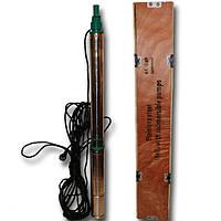 Погружной глубинный насос для скважин центробежный 70 QJD 1-50/14-0,55 HydraWorld