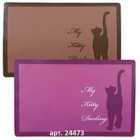 Коврик под миску для еды котов My Kitti Darling Трикси 24473