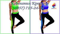 Костюмы для фитнеса из ткани дайвинг (при заказе от 50 шт)