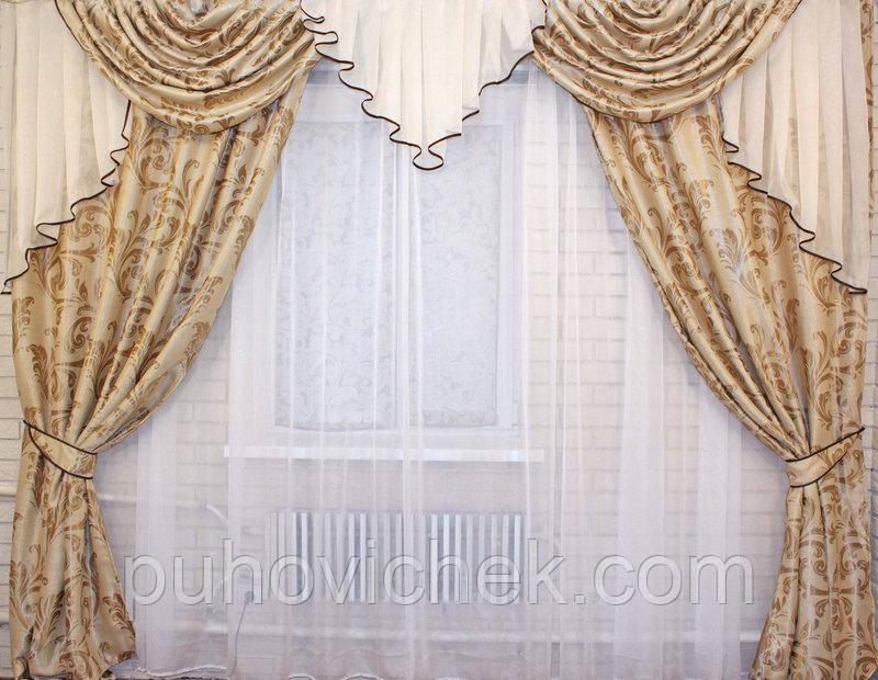 Красивый комплект штор и ламбрекен - Интернет-магазин Пуховичек в Харькове