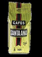 Кава Cafe Salvador Santaana зерно 1 кг.