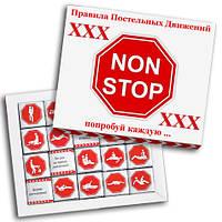 """Эротический подарок на 14 февраля. Набор конфет """"NON Stop"""", фото 1"""