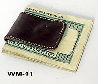 Кошелек WM-11
