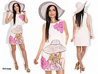 Платье дама 916 мода