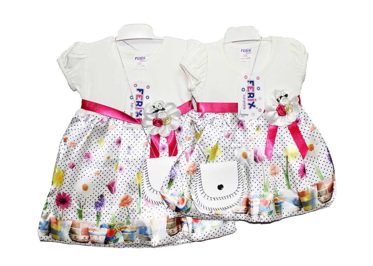 Платье детские на лето Ferix 305