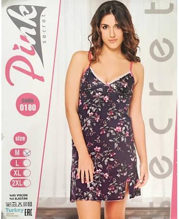 5eeb0c21613ce04 Ночная сорочка Турция на тонких бретелях в цветы - Цена 240 грн ...