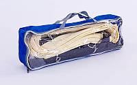 Сетка для волейбола безузловая с тросом (р-р 9,5x1м, ячейка 10x10см) C-5640. Распродажа