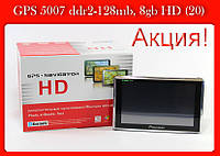 GPS 5007 ddr2-128mb, 8gb HD (20)!Акция