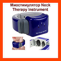 Миостимулятор массажер для шеи Neck Therapy Instrument PL-718B