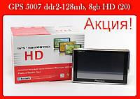 GPS 5007 ddr2-128mb, 8gb HD (20)!Акция