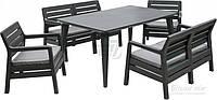 Комплект мягкой садовой мебели графит из искусственного ротанга (2 дивана , 2 кресла + прямоугольный столик)