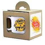 Подарочная чашка с костером, фото 2