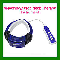 Миостимулятор массажер для шеи Neck Therapy Instrument PL-718B!Акция