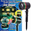 Лазерный проектор Star Shower Laser Light, фото 4