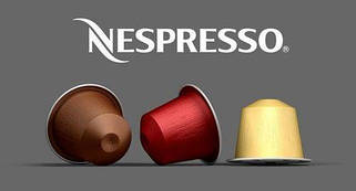 Капсулы стандарта Nespresso