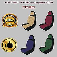 Комплект чехлов на сидения для Ford кожвинил (красный)