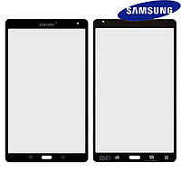 Защитное стекло корпуса для Samsung Galaxy Tab S 8.4 T700 / T705, серое, оригинал