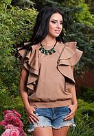 Женская блуза с необычными рукавами у-t6113333