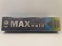 Электроды АНО-21 Maxweld 3мм/5кг