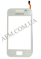 Сенсор (Touch screen) Samsung S5830i GALAXY ACE белый оригинал