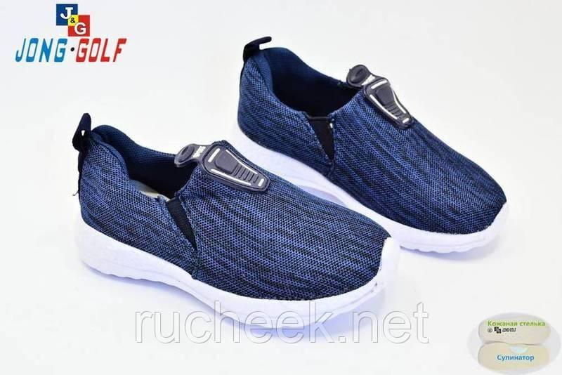 Мокасины кроссовки на мальчика  р-ры 26, 27, 29,  ТМ Jong Golf