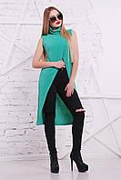 Женская кофта-накидка без рукав, фото 1