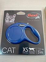 Рулетка Flexi для котов и мелких пород собак