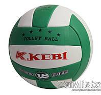 Мяч волейбол KEPAI Pro зелено-белый (VL0007)