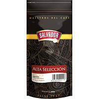 Кава Cafe Alta Seleccion мелена Арабіка Іспанія 250 г.