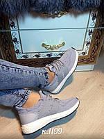 Кроссовки  материал:текстиль  цвет: серый