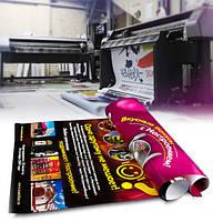 Плакаты, афиши распечатать на плотере