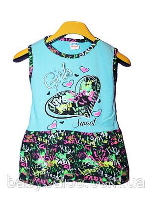 Платье сердечко цветная юбка(от 2 до 5 лет), фото 2