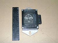 Коммутатор зажигания (производитель Энергомаш) 133.3774