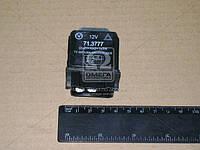 Прерыватель указателей поворота ВАЗ 2104,-05 (производитель Энергомаш) 71.3777-04