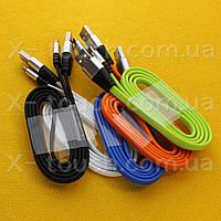 USB - Micro USB кабель плоский  1 м, Шнур micro usb 2.0 для Xiaomi  ( цвет черный )