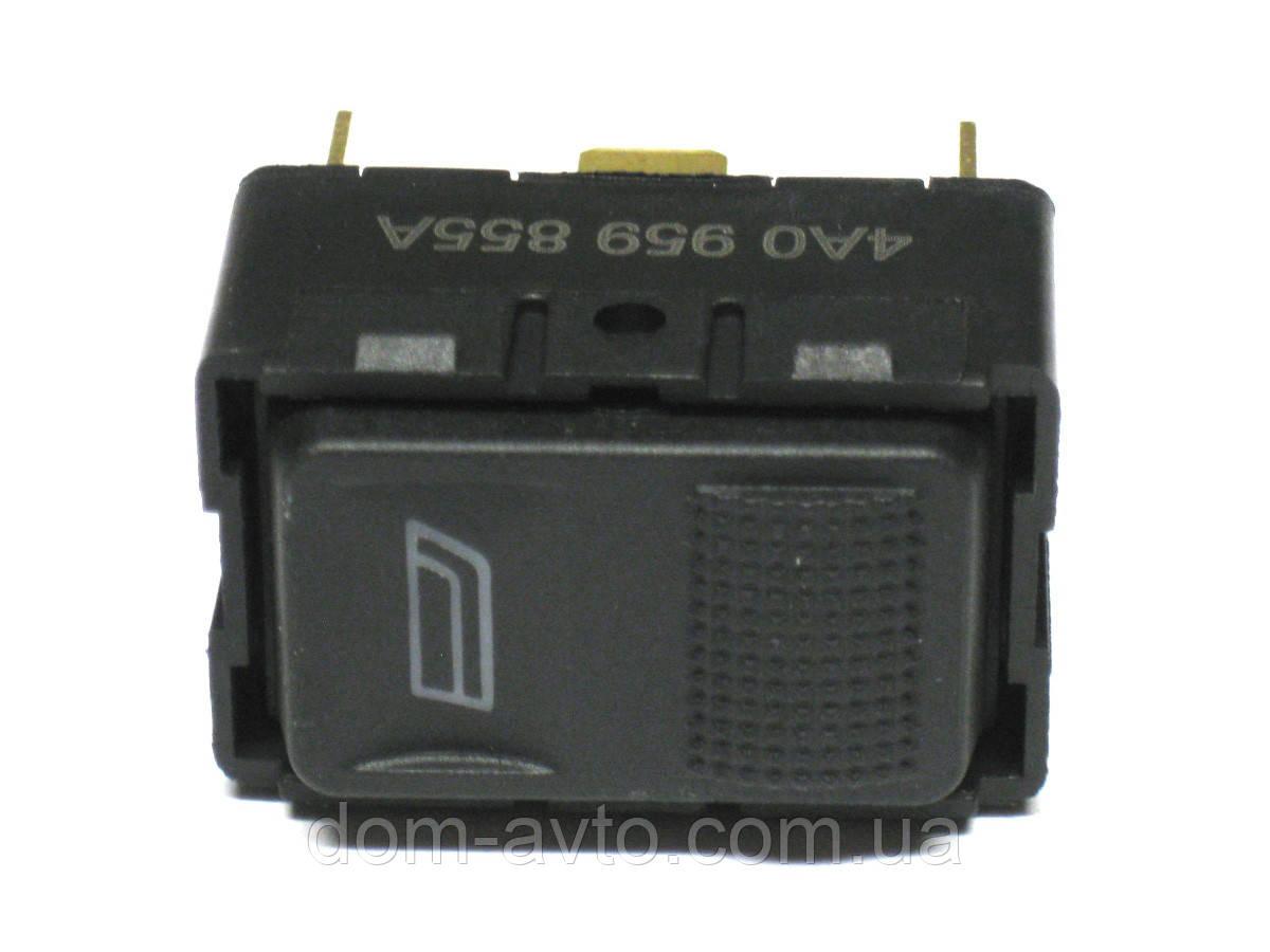 Кнопка стеклоподьемника 4A0959855A Audi 80 B3 B4 100 C4 A6