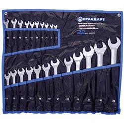 Набор автомобильных ключей 22 ед. (6-32) в сумке СТАНДАРТ NKK22ST-S, фото 2