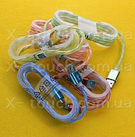 USB - Micro USB кабель в силиконовой оболочке 1 м, Шнур micro usb 2.0 для Bravis ( цвет синий )