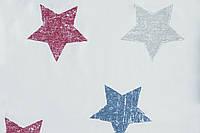 """Ткань со звездами """"Multi Srar"""" насыщенная для штор и скатертей"""