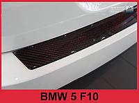Накладка на задний бампер BMW 5 F10 Carbon (red)