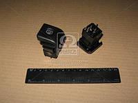 Выключатель обогрева заднего стекла ВАЗ 2110 (производитель Автоарматура) 831.3710-04.03