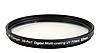 Светофильтр TIANYA XS-Pro1 Digital UV 58mm
