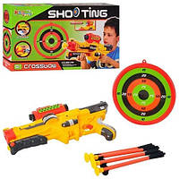 Игрушка Арбалет с лазерным прицелом (в комплекте с мишенью,стрелы на присосках)
