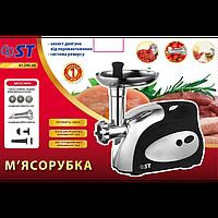 Электромясорубка+насадка под томат ST 41-240-09_BLACK