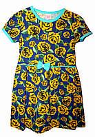 Платье цветное жёлтые розы(от 3 до 6 лет)