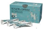 FUJI VIII  capsules, GC (Фуджи 8 капсулы, Джи Си)