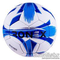 Мяч футбольный Ronex-Joma4 голубой (FB0001)