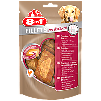 Куриное филе 8 in 1 Fillets Pro Skin & Coat для собак, здоровье кожи и шерсти, 80 г