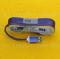 USB - Micro USB кабель в тканевой оболочке 1.5 м, Шнур micro usb 2.0 Prestigio (цвет салатовый)