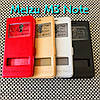 Чехол книжка Momax для Meizu M3 Note